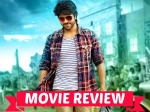 Bruce Lee Movie Review Story Critics Rating Talk Ram Charan Chiranjeevi Sreenu Vaitla