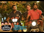 Amar Akbar Anthony Movie Review Prithviraj Jayasurya Indrajith Trio Is Back