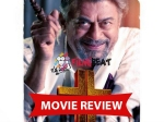Plus Movie Review Ananth Nag Starrer Story And Plot Critics Review