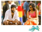 Dulquer Salmaan And Parvathy As Charlie And Tessa
