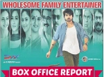 Bruce Lee Collections Box Office 5 Days Area Wise Ram Charan Chiranjeevi