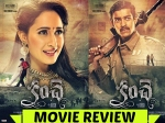 Kanche Movie Review Story Critics Review Rating Stars Krish Varun Pragya Analysis Tal