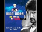 Big Boss 3 Full List Of Final Contestants Leaked