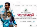 Prithviraj Anarkali Official Teaser Review