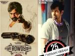 First Weekend 5 Days Box Office Collections Of 10 Endrathukulla And Naanum Rowdydhaan