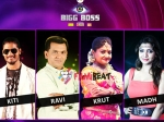 Bigg Boss 3 Four Contestants Enter Danger Zone First Week Eliminations