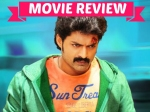 Sher Movie Review Story Rating Talk Stars Plot Critics Review Kalyan Ram Ntr Pawan 203546 Pg