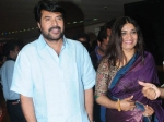 Wife Is My Best Friend Mammootty