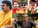Mammootty Rajamanikyam Completes 10 Years Unknown Facts About The Movie 204090 Pg