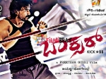Dhananjay Starrer Boxer Confirms Releasing On Nov