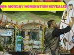 Bigg Boss 9 Fifth Week Nomination Jhatka Revealed