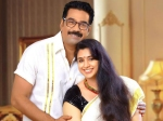 I Would Like To Keep My Family Life Private Biju Menon