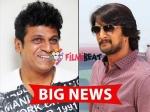 Big News Shivarajkumar And Sudeep In Jogi Prem Next