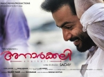 Anarkali Movie Review Prithviraj Is Back With A Romantic Thriller