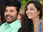 Mammootty Avoids Manju Warrier