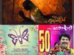 Asiavision Film Awards Complete Winners List