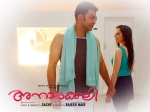 Anarkali 5 Days Box Office Collection Report