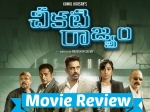Cheekati Rajyam Movie Review Kamal Haasan Trisha Story Plot Rating Critics Review