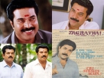 Mammootty Is Back As Sethurama Iyer