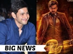 Why Mahesh Babu Rejected Surya 24 Vikram Kumar Triple Role