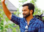 Prithviraj With Kunchirakkottu Kaali