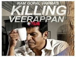 Civil Court Grants Stay On The Release Of Killing Veerappan