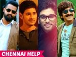 Tollywood Heroes Comes Forward To Help Chennai Donates To Tamil Nadu Cm Relief Fund