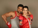 Jayam Ravi S Bhooloham Weekend First Four Days Box Office Predictions