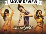 Bengal Tiger Movie Review Critics Review Story Rating Pk Raviteja