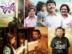 Best Malayalam Movie 2015 Vote For Your Favourite Movie