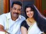 Biju Menon Best Gift To Samyuktha Varma