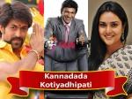 Kannadada Kotyadhipati Season 3 Puneeth Rajkumar Yash Ramya