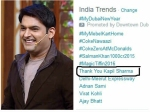 Comedy Nights With Kapil Thank You Kapil Sharma Trending On Twitter