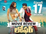 Loafer Movie Review Critics Rating Talk Story Puri Varun Performances