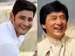 Mahesh Babu To Team Up With Jackie Chan