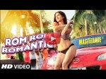 Sunny Leone Comes Out Beach Washes Car New Song Mastizaade