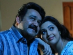 Mohanlal And Meena Back Together