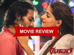 Rathaavara Movie Review Sri Murali Rachita Ram Ravishankar