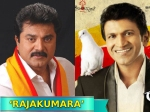Sarathkumar In Kannada Movie Rajakumara Puneeth Rajkumar Next