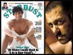Sultan Randeep Hooda Cast As Salman Khan Coach
