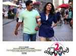 Two Countries Trailer Review Dileep Mamta Mohandas
