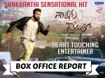 Nannaku Prematho Box Office Collections Records Ntr Two Days