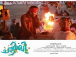 Charlie The Biggest Ever Malayalam Release In Uae