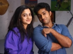 Dhyan Sreenivasan Is My Best Friend Namitha Pramod