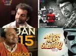 Movies To Watch Out Puthiya Niyamam Action Hero Biju Paavada