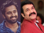Mohanlal Unni Mukundan As Father Son Janatha Garage