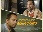Monsoon Mangoes Fahadh Faasil What Is In Store