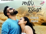 Financial Problems: NTR's Nannaku Prematho Benefit Shows Cancelled?