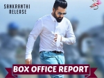 Nannaku Prematho Collections Box Office Day 1 Opening Ntr Records