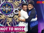 Ntr Meelo Evaru Koteeswarudu With Nagarjuna Full Episode Sr Ntr Fun